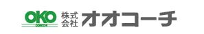 材木販売の株式会社オオコーチ(三重県松阪市)